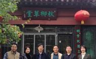 宋涛篆刻毛泽东诗词原石作品展在济南秋柳草堂举办