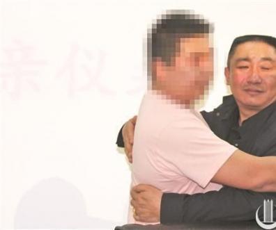醉驾男子上路被抓,验血后竟找到了失散 26 年父母